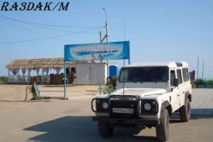 RA3DAK/M Mobile Ham Radio – Overland Travel Russia