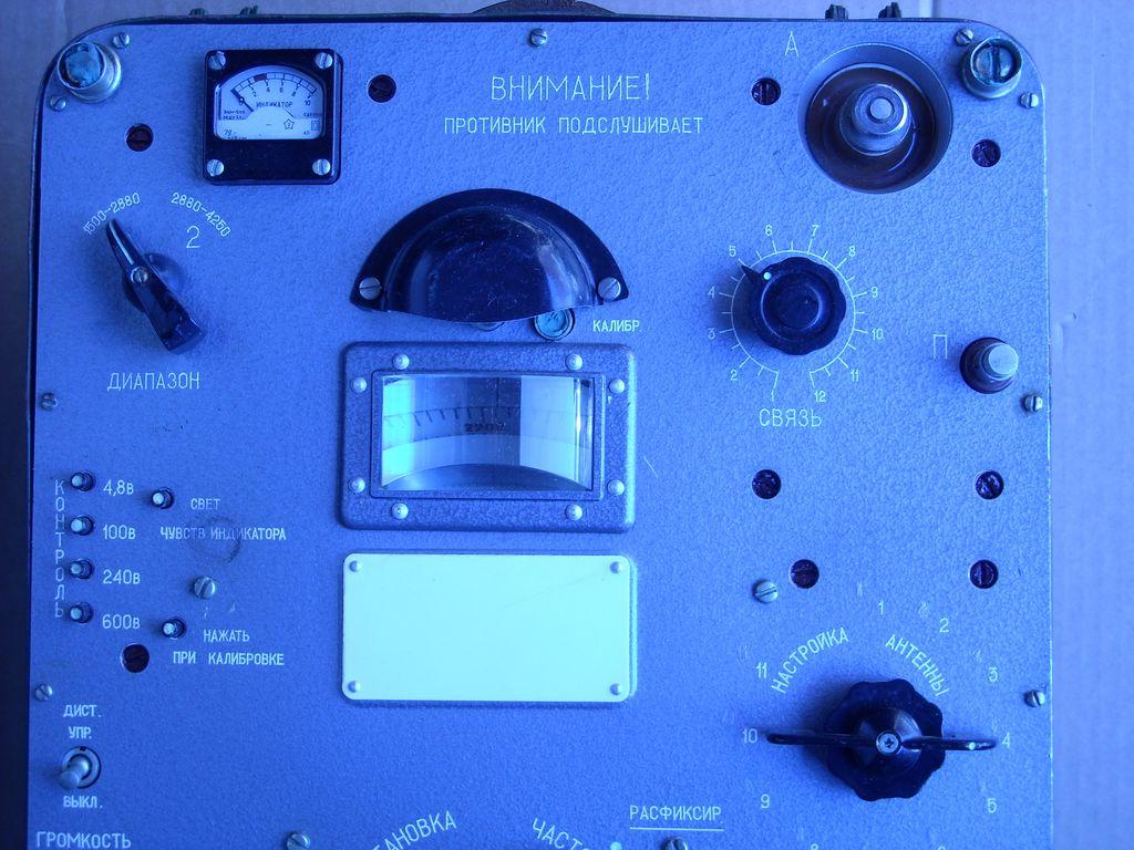 """USSR Army portable short-wave radio station R-104M """"Cedar"""""""