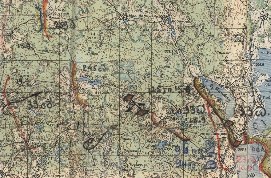Лобаново, Сухая Ветошь 1941