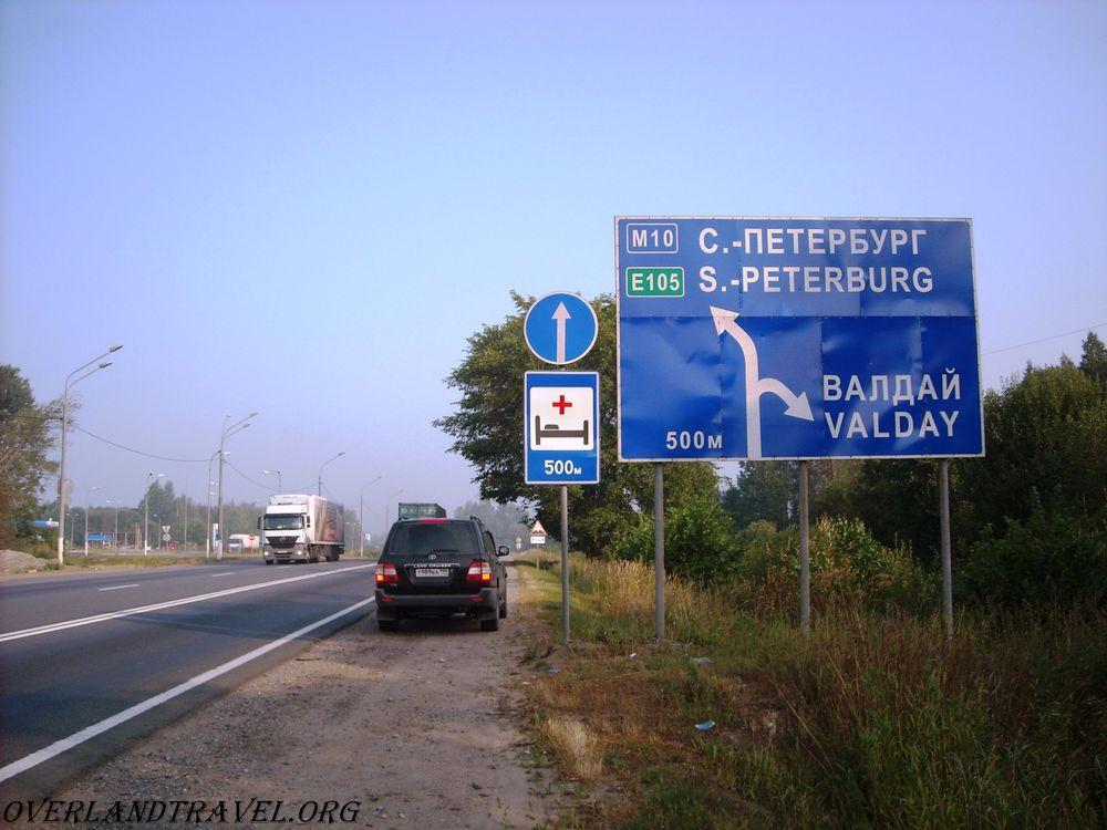 Россия. Автомагистраль М10 «Россия» Москва - Санкт-Петербург.