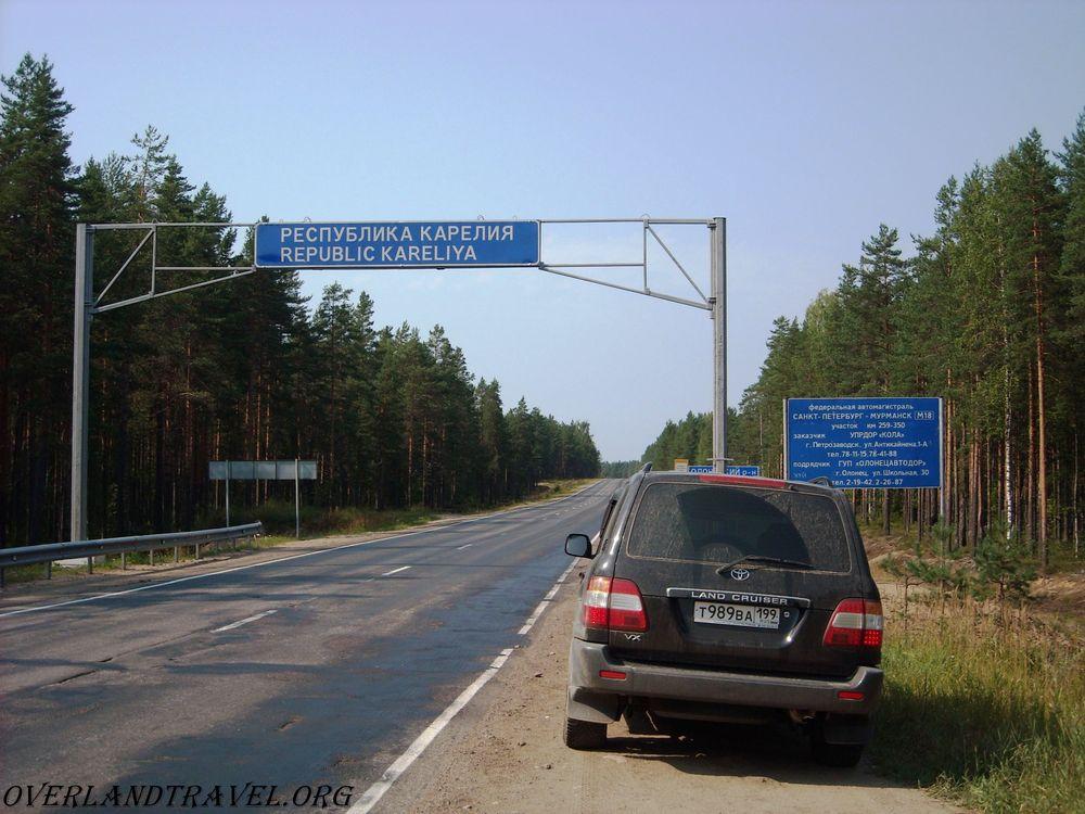Россия. Автодорога М-18 «Кола», граница республики Карелия.
