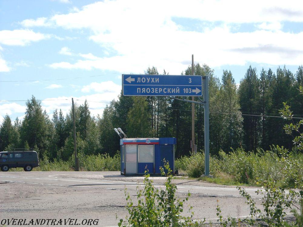 Россия, Республики Карелия. Автодорога М-18 «Кола». Поворот на Лоухи.