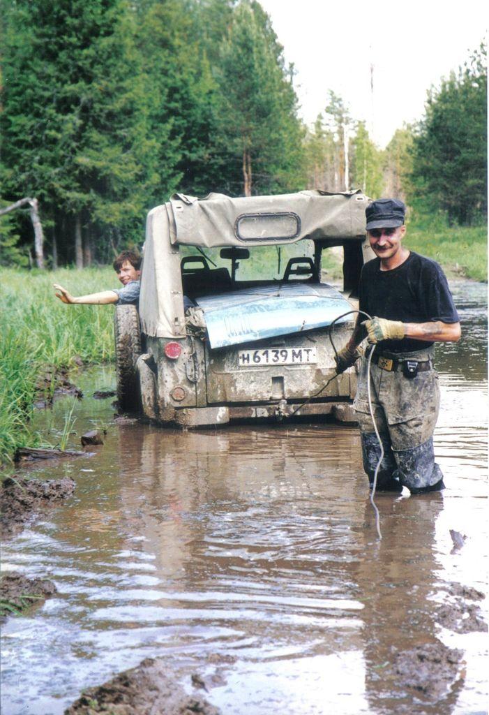 Костромская область 4х4 1998 год Чухломский район - административно-муниципальный район, один из двадцати четырех в Костромской области, Россия. центр - город Чухлома.