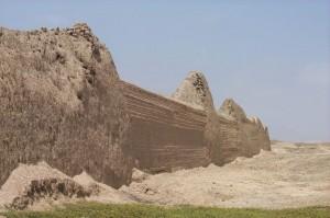 Перу, Глиняный город Чан-Чан