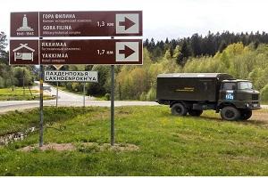 "Military complex ""Mount Filin"" Karelia Russia overland travel"