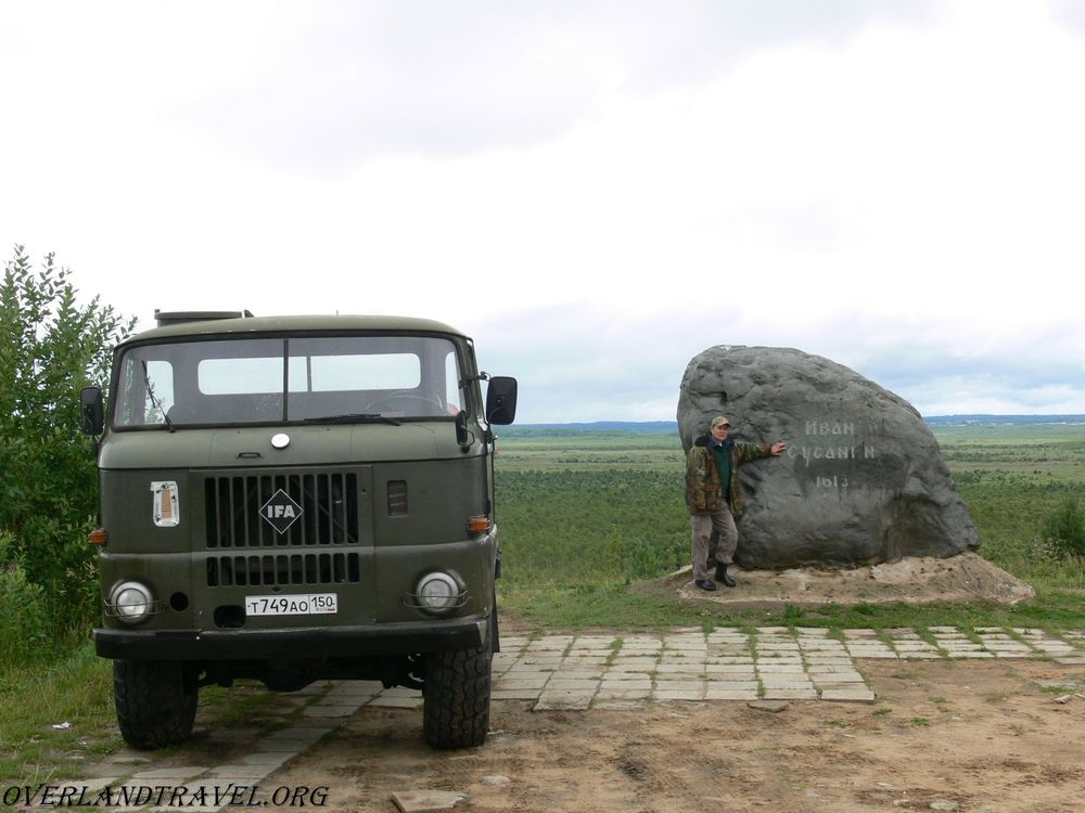 Stone Susanin is a popular place in the Kostroma region