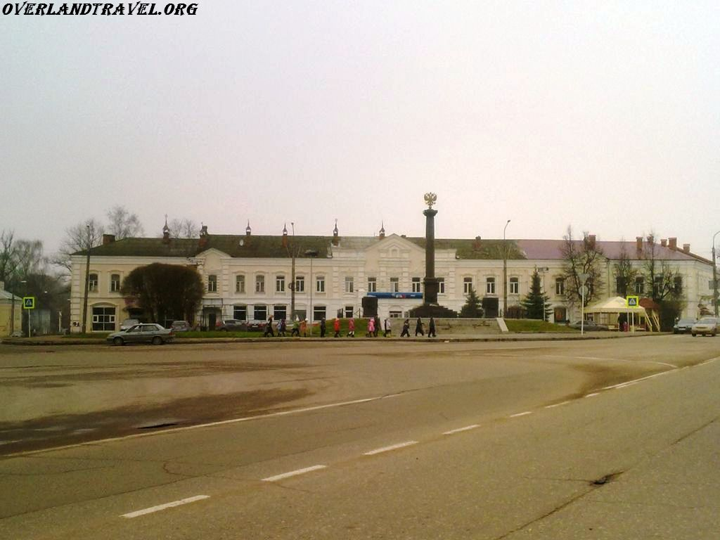 Vyazma was first mentioned in a chronicle under the year of 1230.