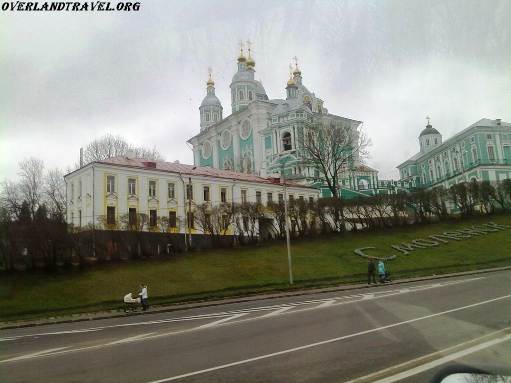 Smolensk is a city and the administrative center of Smolensk Oblast, Russia, located on the Dnieper River, 360 kilometers west-southwest of Moscow.