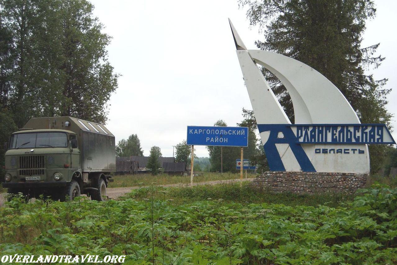 Russia, Arkhangelsk region road R1, Kargopol District. IFA-W50LA.