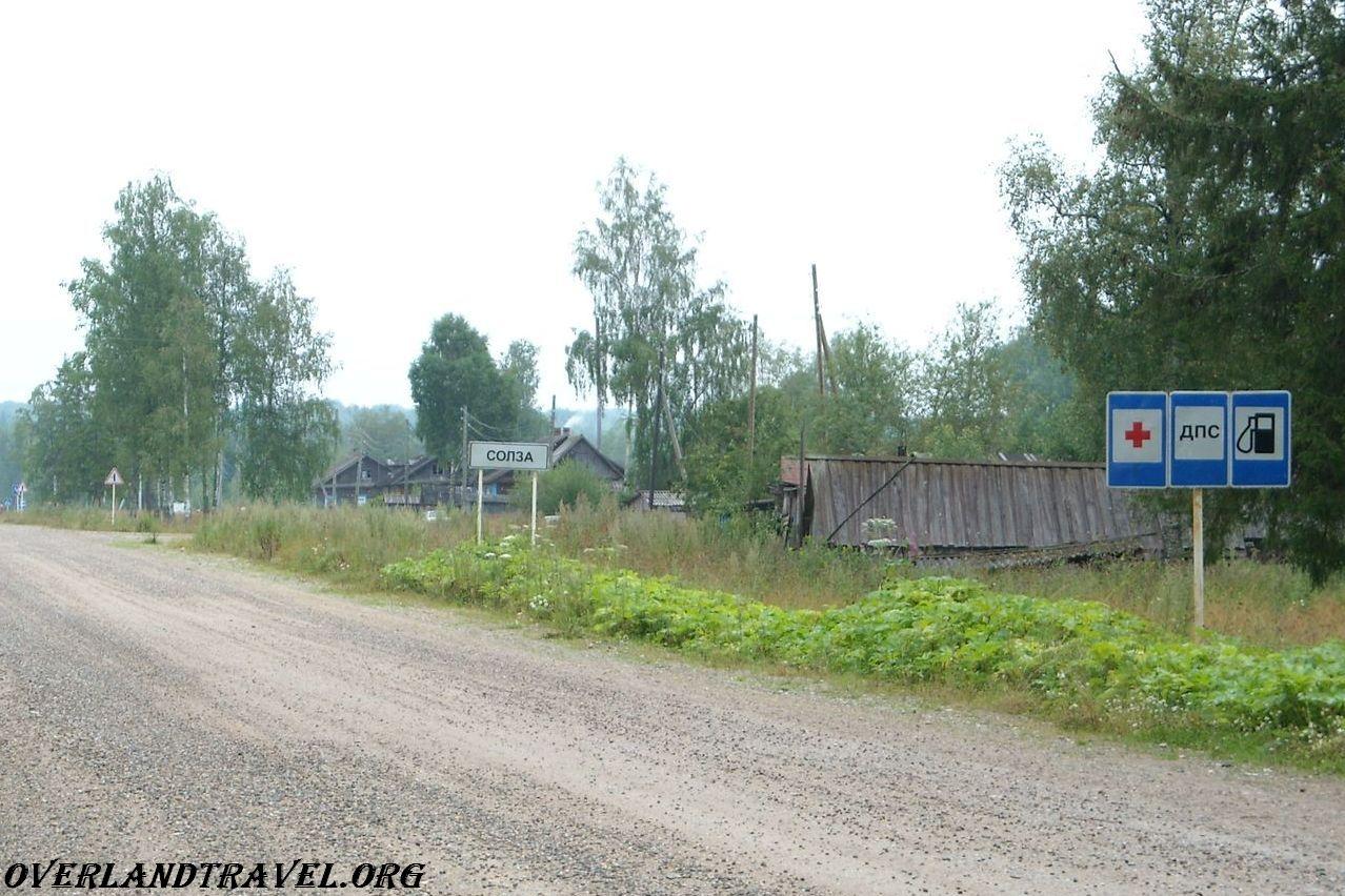 Russia, Arkhangelsk region road R1