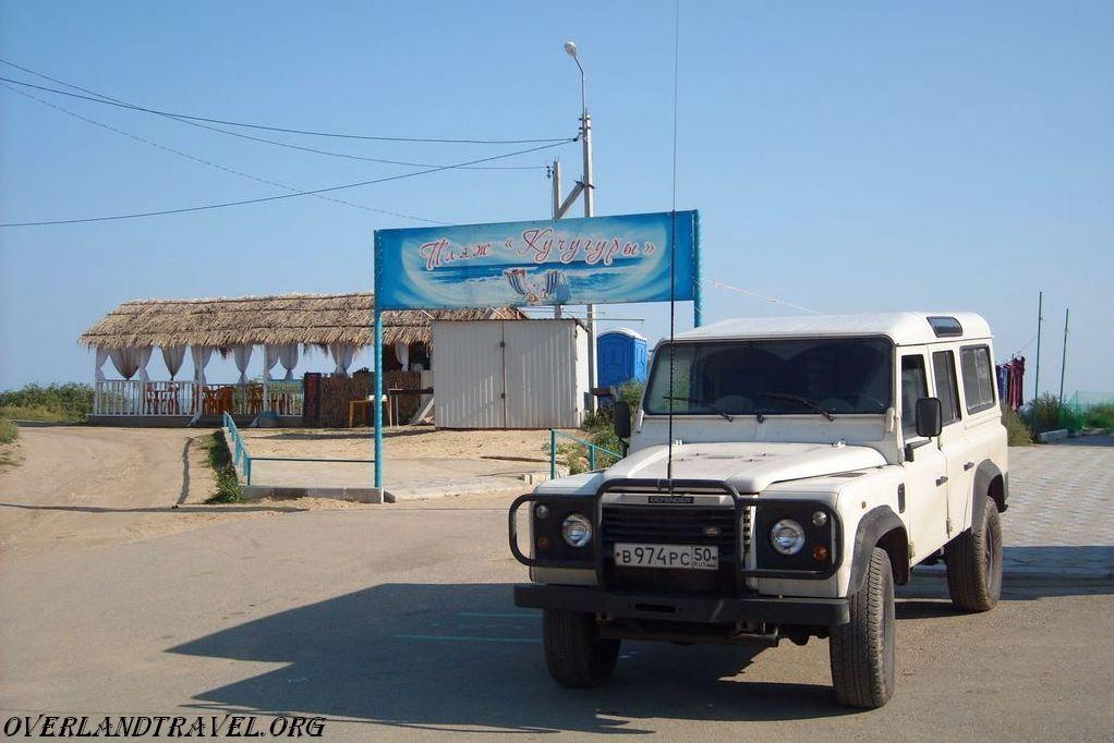 Overland travel. Russia, Sea of Azov, Kuchugury