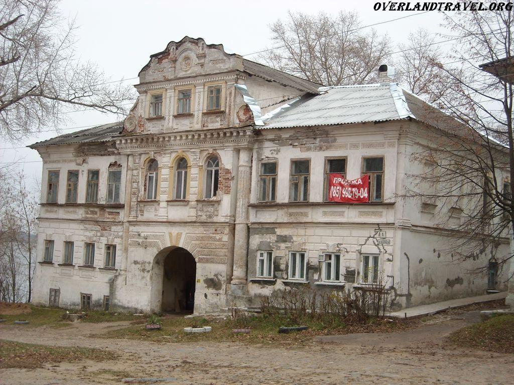 Russia, Kalyazin