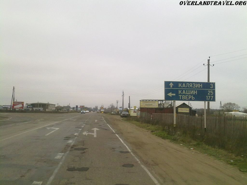 Entrance to the city of Kalyazin.
