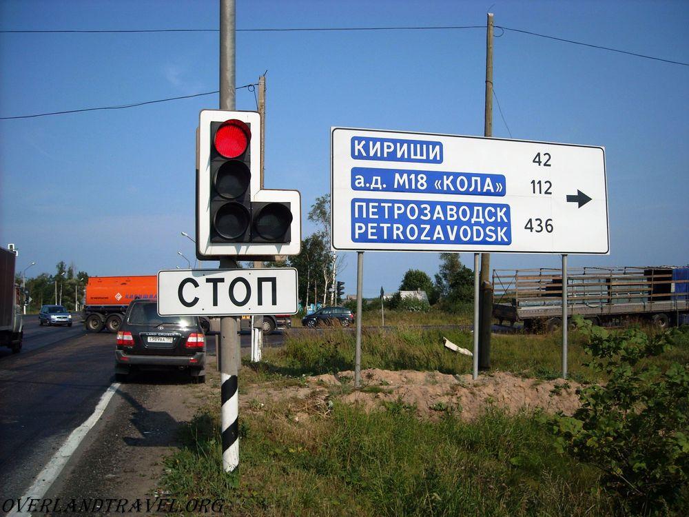 M10 highway Moscow - St. Petersburg