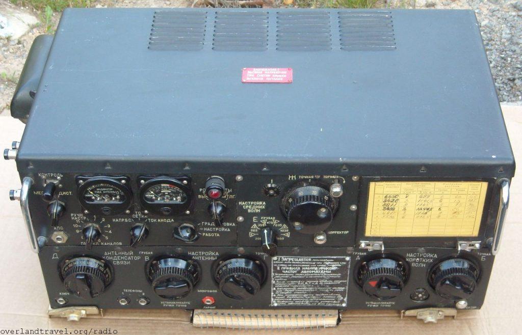 R-807 Berkut aircraft transmitter