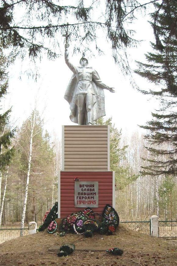 Kaluga region, Spas-Demensky District. Gnezdilovskaya height WWII.