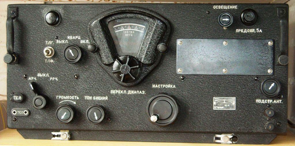 Aircraft radio receiver US-9 Solovej