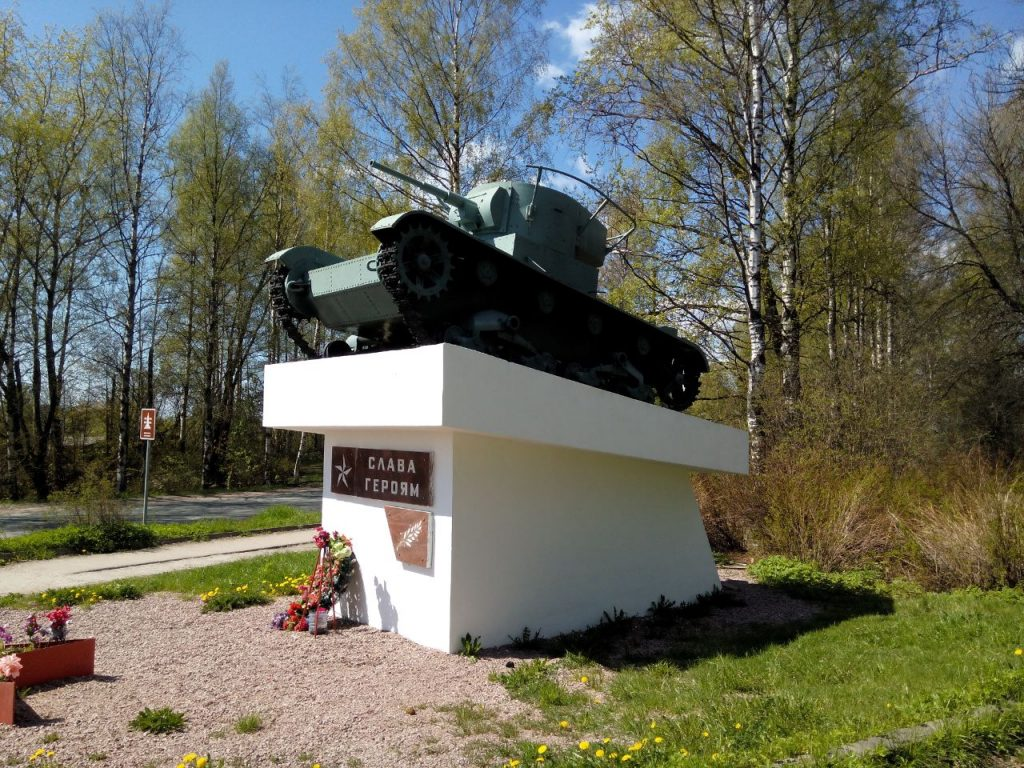 The only monument in Russia and in the world is a monument to the T-26 tank.