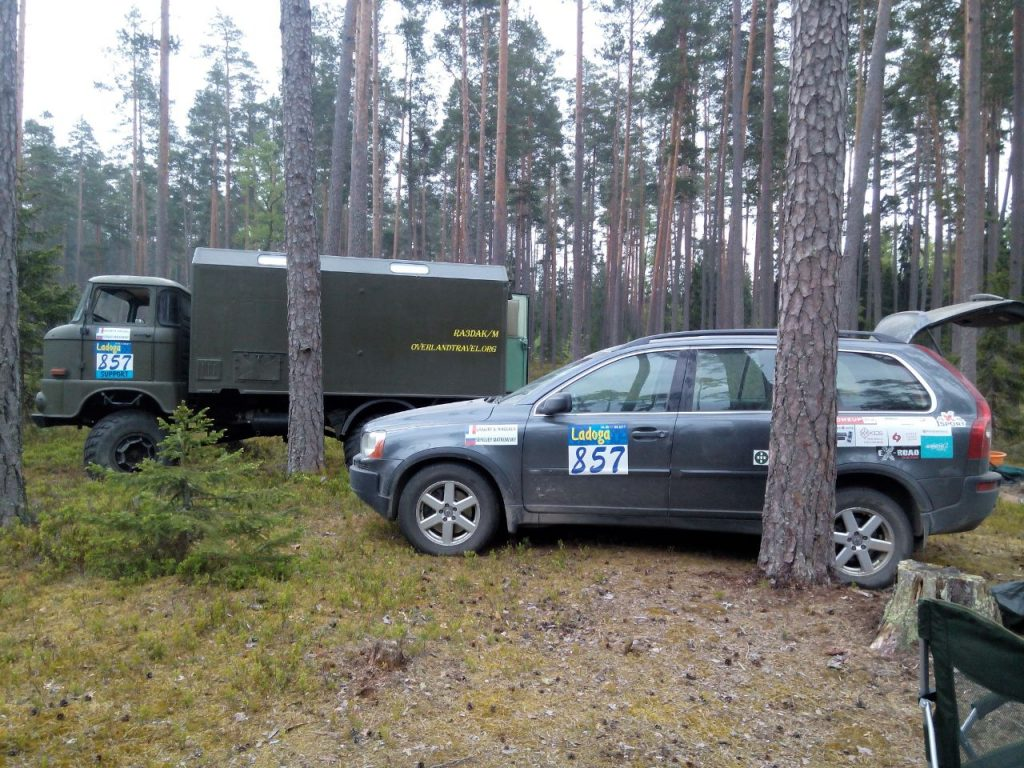Ladoga Trophy 2017 THE 5th Day